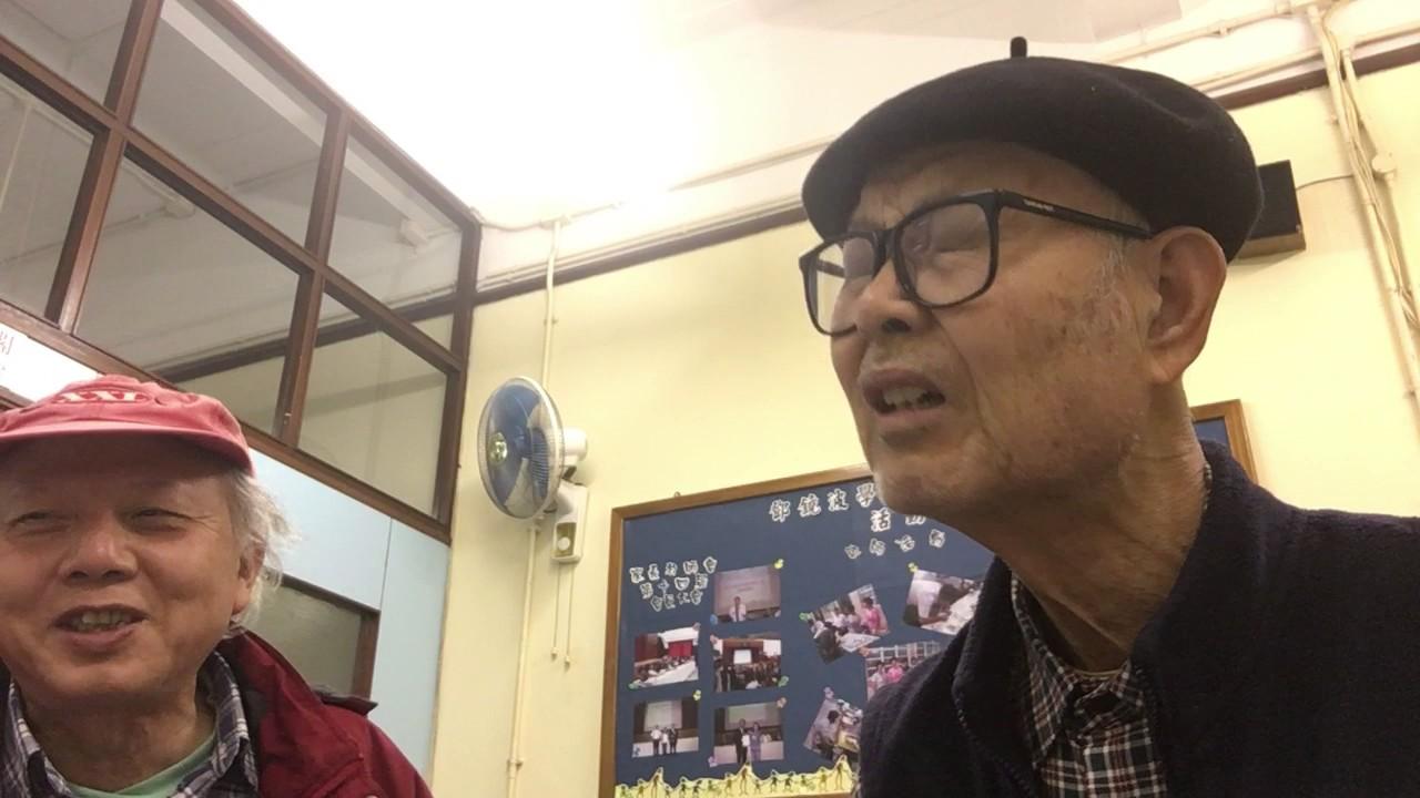 鄧鏡波中學朱修士 - YouTube
