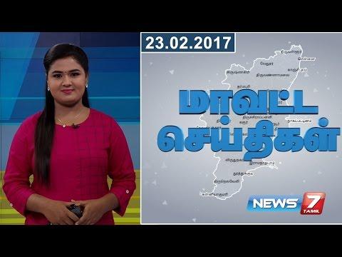Tamil Nadu District News   23.02.2017   News7 Tamil