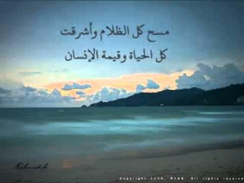 كلام جميل عن شهر رمضان