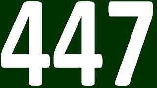 ИТОГОВАЯ КОНТРОЛЬНАЯ АНГЛИЙСКИЙ ЯЗЫК ДО ПОЛНОГО АВТОМАТИЗМА С САМОГО НУЛЯ УРОК 447 УРОКИ