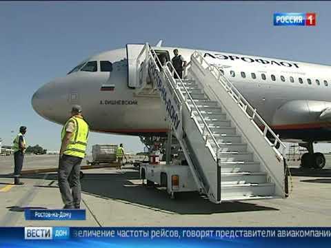 """Расписание рейсов: в аэропорту """"Платов"""" формируют полетную программу"""