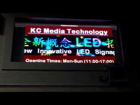 LED Display Board P6 (UK Stock)