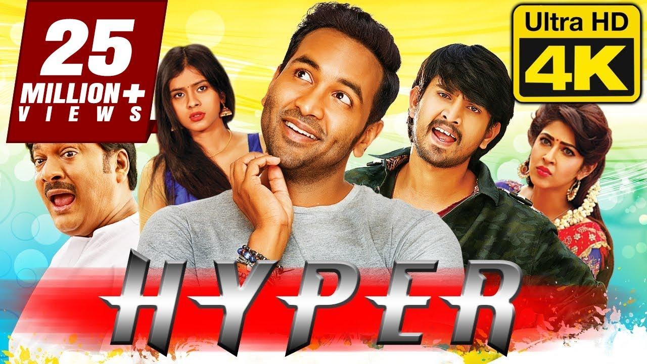 Download Hyper Full Hindi Dubbed Movie In 4K Ultra HD Quality | Vishnu Manchu, Sonarika Bhadoria