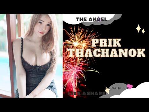 Thanchanok Jirekpreedamit || Prik #12