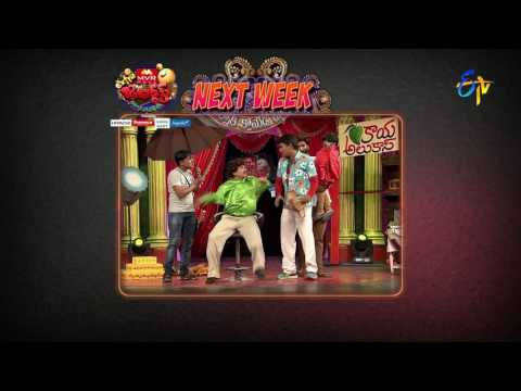 Extra Jabardasth | 28th April 2017 | Latest Promo