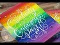 Liquid Rainbow Backgrounds | Mama Elephant Creativity is Contagious