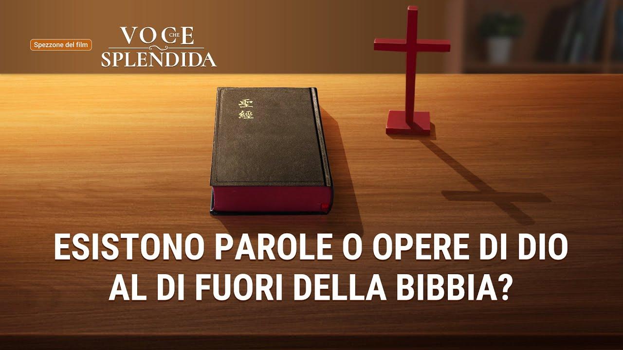 """Film cristiano """"Che voce splendida"""" (Spezzone 3/5)"""