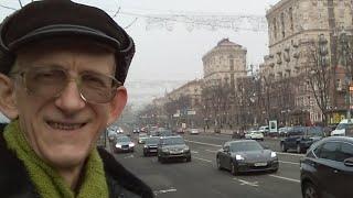 Kreschatik Street, Market,  Shops & Banks, Kyiv Ukraine