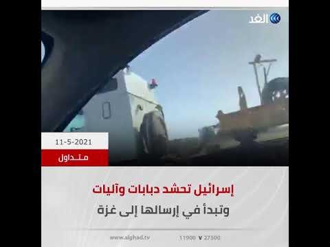 شاهد .. أسلحة إسرائيلية ثقيلة في طريقها إلى حدود غزة