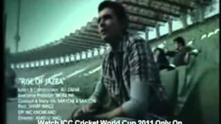 Pakistan Cricket World Cup 2011 Official song