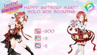 Happy Birthday Maki-chan!