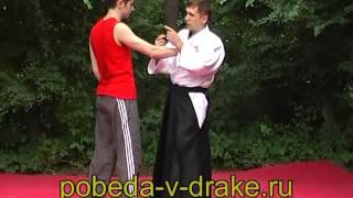 Практические Уроки Айкидо!!! часть 20