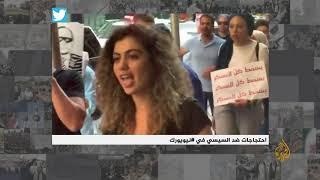 🇪🇬 انزل انت مش لوحدك .. هاشتاغ جديد في #مصر يحمل دعوات متزايدة للاحتجاج على حكم السيسي