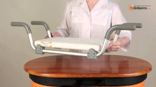 Видео-обзор сиденья в ванную Доброта Aqua Chair