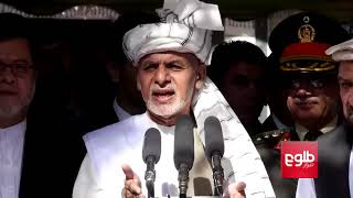Ghani Delivers Eid Message, Gives Another Chance To Militants