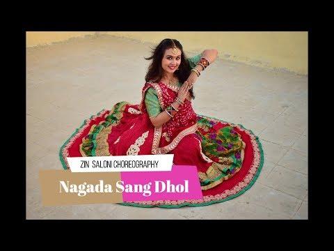 Nagada Sang Dhol I Ramleela I Latest Garba I ZIN Saloni Choreography