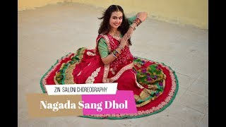 Nagada Sang Dhol Baje I Ramleela I Latest Garba I ZIN Saloni Choreography