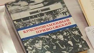 В Самарских библиотеках начались уроки мужества