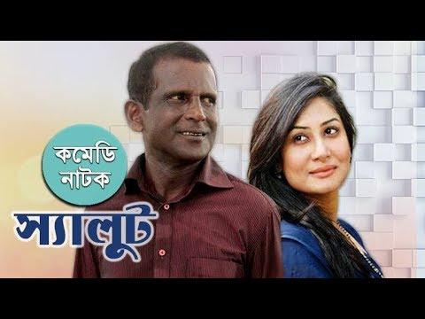 Disqus For Bangka Natok Buzz HD