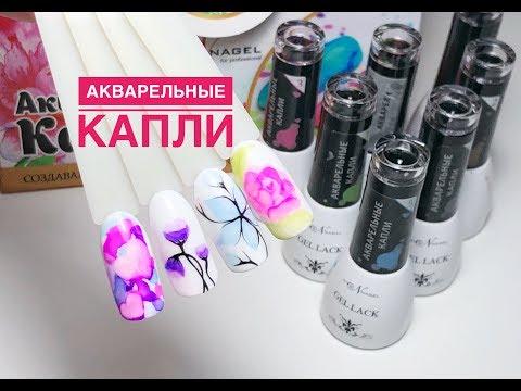 Дизайн ногтей красками акриловыми фото
