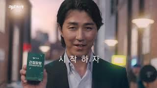 [피터폴앤메리] 씨스팡 관절팔팔_30s