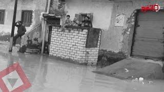 مأساة قرية عبد القادر بالإسكندرية.. تغرق في مياه الإهمال (اتفرج)