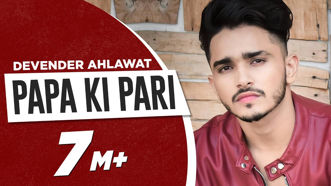 Papa Ki Pari - Devender Ahlawat (Full Video) | Latest Haryanvi Song 2020 | Speed Records Haryanvi