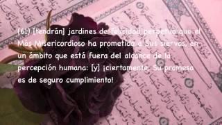 Sura Maryam, Subtítulos Español, Idriss Abkar