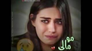 Download Video لو كنت مكانك 😥💔.. MP3 3GP MP4