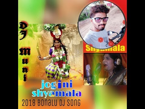 jogini shyamala dj bonalu song 2018//mix by dj muni from gudem