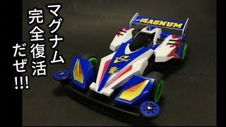 【Let's & Go !!】CYCLONE MAGNUM comic version (used V MAGNUM) 爆走...