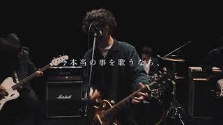 KAKASHI - 本当の事