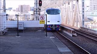 JR大阪環状線 大正駅を特急はるかが通過