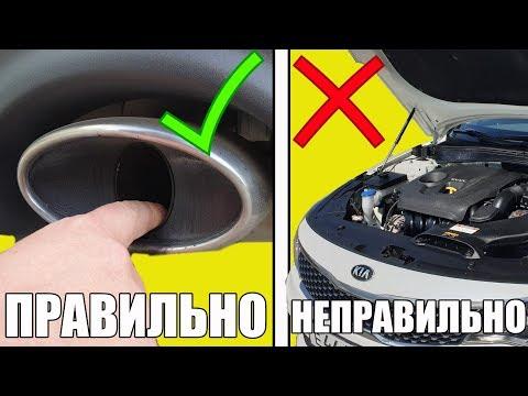 Проверка ДВИГАТЕЛЯ Б/У автомобиля - за 3 минуты. 5 Советов при выборе