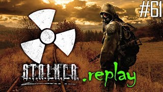 S.T.A.L.K.E.R. replay #61 - There and Back Again - Red Forest/Dead City (OGSE Shadow of Chernobyl)