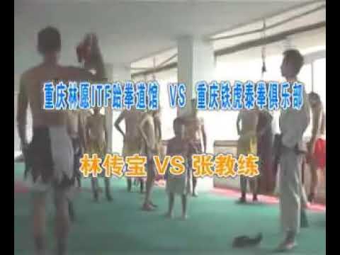 Download TAEKWONDO ITF vs MUAY THAI