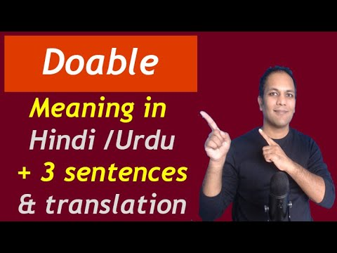 Doable meaning in Hindi English words meaning and example sentences with translation in Hindi Urdu