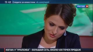 видео Банк УРАЛСИБ