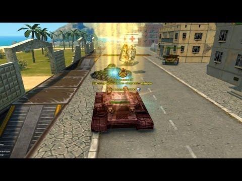 Chc52008 online games