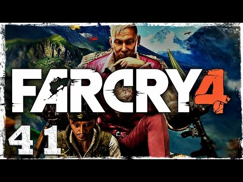 Смотреть прохождение игры Far Cry 4. #41: Спасение пчел.