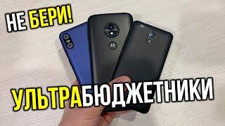 Смартфоны ДЕШЕВЛЕ 6000 рублей! Почему не стоит брать ультрабюджетники?!