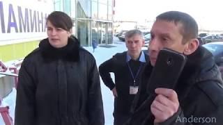 Странные контролеры / Запрет фото - видео