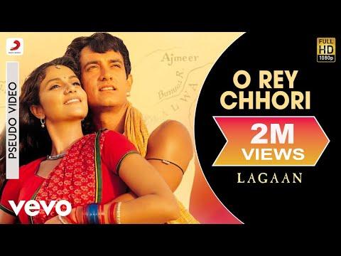 A.R. Rahman - O Rey Chhori Best Audio Song|Lagaan|Aamir Khan|Alka Yagnik|Udit Narayan