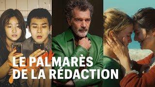 Cannes 2019 : le palmarès idéal de la rédaction de Télérama