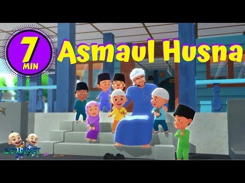Asmaul Husna | 99 Nama Allah | Lagu Religi | Lagu Anak Islami | Upin Ipin #DNS