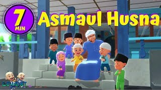 Asmaul Husna | 99 nama allah | lagu religi | lagu anak islami | Upin Ipin