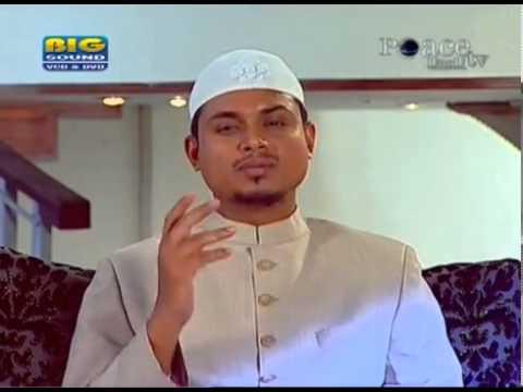 ALLAH SE MOHABBAT BY SHAIKH SANAULLAH MADANI —PEACE TV (URDU)