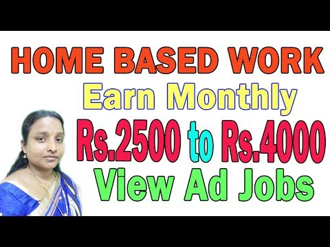 Home Based Online Jobs Earn Monthly Rs.2500 to Rs.4000   View Ads Job in Tamil