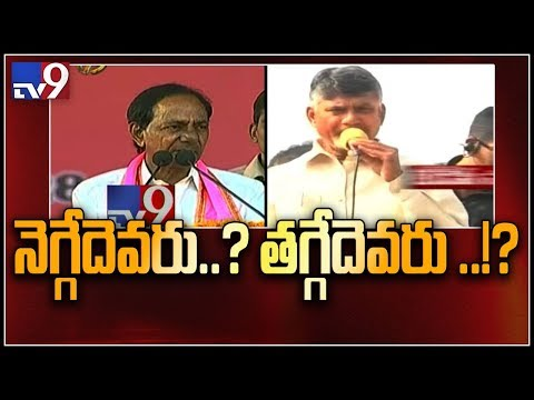 Telangana politics turned with Chandrababu entry - TV9