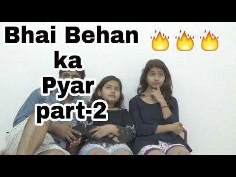 Bhai Behan ka Pyaar part-2 || #RDXjony || #bhaibehankapyar